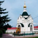 Храм-часовня-Богродск+
