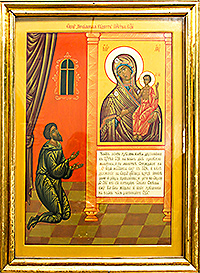 Образ-Пресвятой-Богородицы-Нечаянная-радость-200