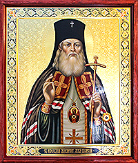 Образ-Святого-исповедника-Луки-(Войно-Ясенецкого),архиепископа-Симферопольского-и-Крымского--с-частицей-мощей_200