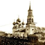 Успенский_богородск